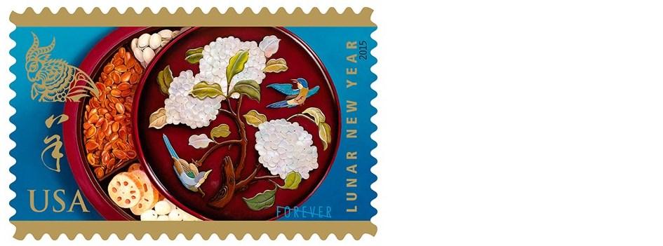 2015乙未羊年邮票
